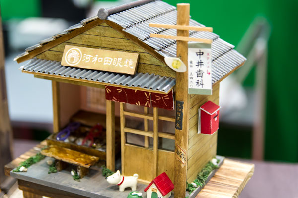 河和田(かわだ)が発表されたメガネ展示会 IOFT 2013のブースより。 【クリックして拡大】