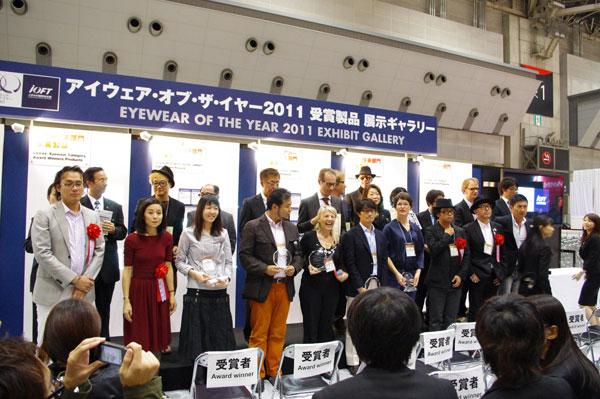 アイウェア・オブ・ザ・イヤー 2011 授賞式の模様。
