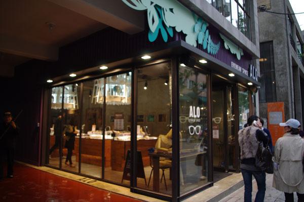 ALO(アロ)カロスキル店。