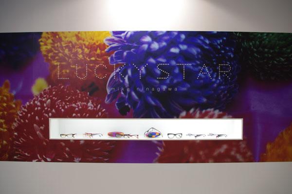 新作が発表された IOFT での LUCKY STAR(ラッキー スター)のブース。