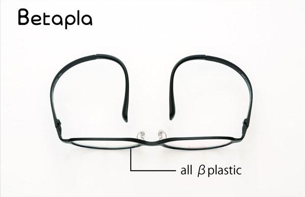 メガネスーパーの新作メガネ Betapla(ベータプラ)はウルテムと呼ばれる特殊なプラスチックを素材に使ったことで優れた弾力性を誇る。