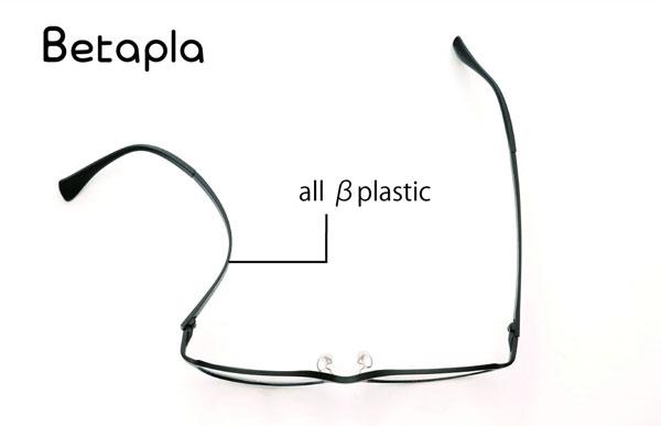 メガネスーパーの新作メガネ Betapla(ベータプラ)はテンプル(つる)がこんなに曲がってしまっても壊れにくいのがうれしい。