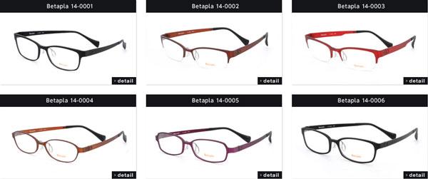 メガネスーパーの新作メガネ Betapla(ベータプラ)は全18バリエーション。