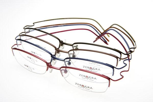 眼鏡市場の新作メガネ ZEROGRA(ゼログラ)は、新開発のハイブリットコートやイオンプレーティングなどにより、メッキが長持ちするようになっている。