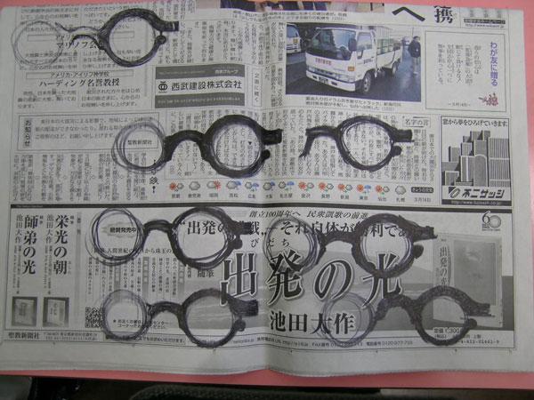 CRAD(クラッド)は東日本大震災をきっかけに生まれた。