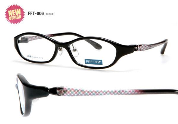 (写真1)眼鏡市場 FREE FiT(フリーフィット) FFT-006。カラー:BKCHE(写真)、GRCHE、PUCHE。価格:15,750円(レンズ込み)。