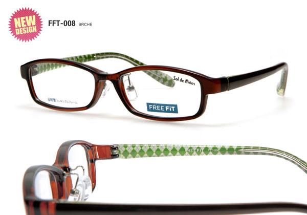 (写真3)眼鏡市場 FREE FiT(フリーフィット) FFT-008。カラー:BRCHE(写真)、BKCHE、PUCHE。価格:15,750円(レンズ込み)。