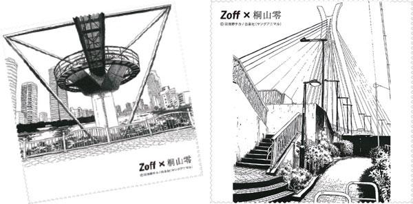 (写真5)左:購入者全員についてくるメガネ拭き。右:オンラインストア限定メガネ拭き。どちらも、「3月のライオン」の舞台となっている「六月町」(東京・月島がモデル)の原画の中から、羽海野氏が自らセレクトしたものがプリントされている。image by インターメスティック。