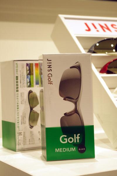 【写真10】JINS Golf(ジンズゴルフ)のパッケージ。