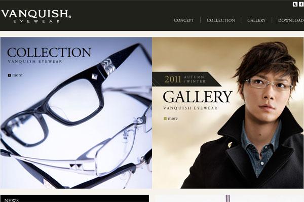(写真2)VANQUISH EYEWEAR(ヴァンキッシュ アイウェア)の公式ホームページ(スクリーンショット)