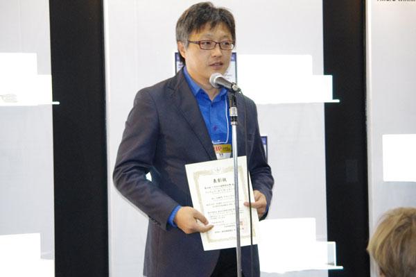 グランプリ受賞のよろこびを語る LUNETI KOREA INC.の社長 ソウン・キム氏。image by GLAFAS