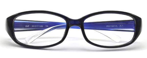 (写真3)Zoff(ゾフ) 「花粉プロテクター」 ZE21G01 カラー:A-1(ブルー)を正面から見たところ。価格:3,150円。image by インターメスティック