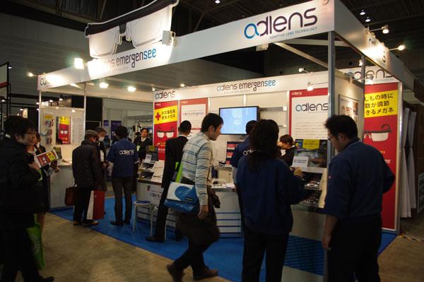 (写真4)2月2日(木)・3日(金)にパシフィコ横浜で開催された「震災対策技術展」に出展した adlens Emergency(アドレンズ エマージェンシー)のブース。(クリックして拡大)image by GLAFAS