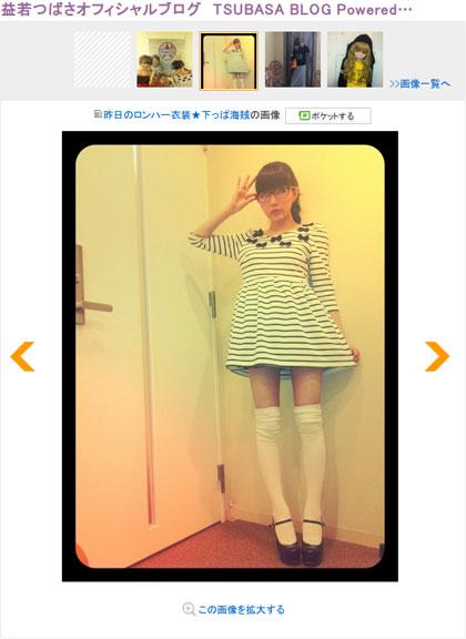 (写真4)「昨日のロンハー衣装★下っぱ海賊の画像 | 益若つばさオフィシャルブログ TSUBASA BLOG Powered…」(スクリーンショット)