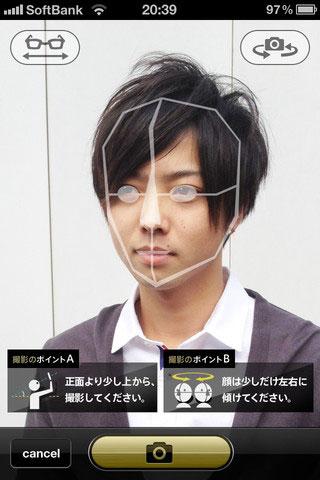 (写真1)「V-O-O-V」を楽しむには、まずは自分の顔を撮影。