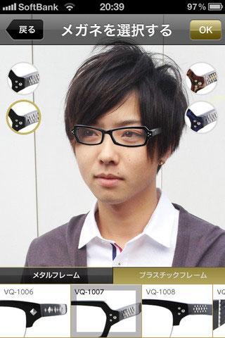 (写真2)自分の顔を撮影したら、メガネを選ぶ。