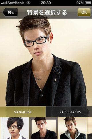 (写真3)メガネを選んだあとは、背景を選ぼう。こちらは VANQUISH(ヴァンキッシュ)のモデルバージョン