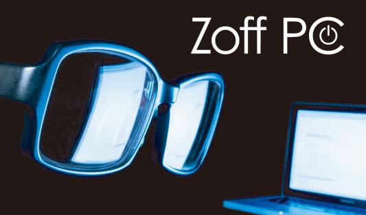 Zoff PCのイメージカット。image by インターメスティック