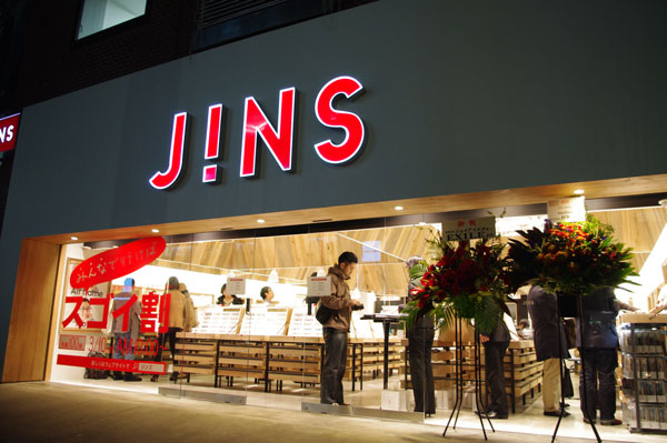JINS(ジンズ)原宿店の外観。image by GLAFAS 【クリックして拡大】