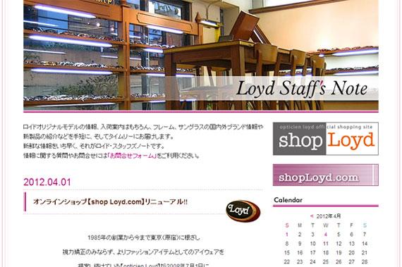 オンラインショップ【shop Loyd.com】リニューアル!! - Loyd Staff's Note
