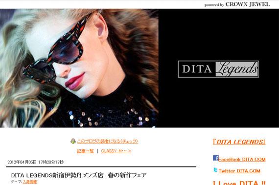 DITA LEGENDS新宿伊勢丹メンズ店 春の新作フェア|DITA LEGENDS NEWS