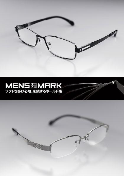 (写真4)シャルマン MENS MARK(メンズマーク)2012年春夏コレクションのイメージビジュアル。image by シャルマン