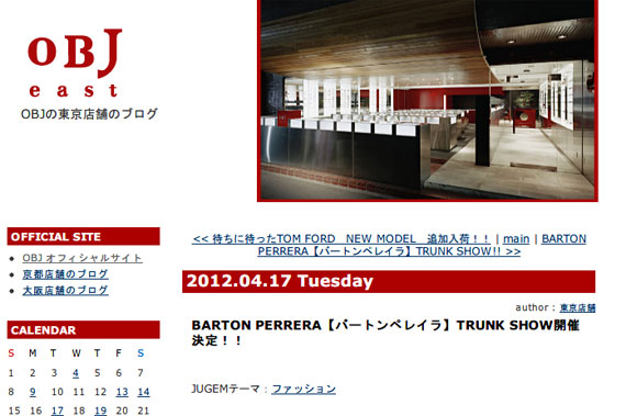 BARTON PERRERA【バートンペレイラ】TRUNK SHOW開催決定!! | OBJ イースト