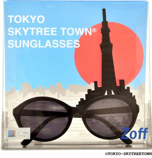 (写真2)TOKYO SKYTREE TOWN SUNGLASSES(東京スカイツリータウン サングラス)夜バージョン(ブラック)のパッケージ。