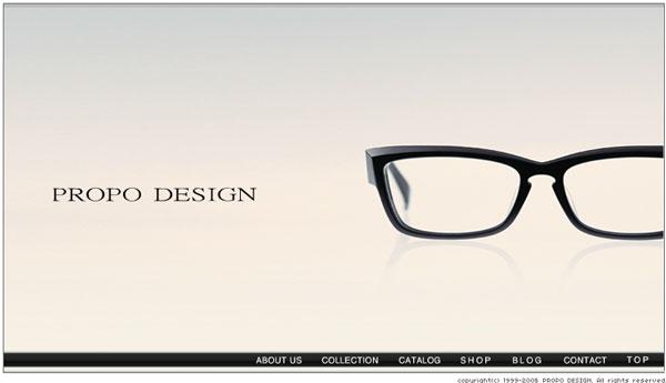 (写真5)PROPO DESIGN(プロポ デザイン)公式サイト(スクリーンショット