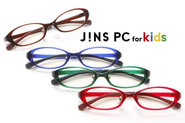 (写真4)JINS PC for kids(ジンズ ピーシー フォー キッズ)はブラウン、ブルー、グリーン、レッドの4色展開。 image by JINS 【クリックして拡大】