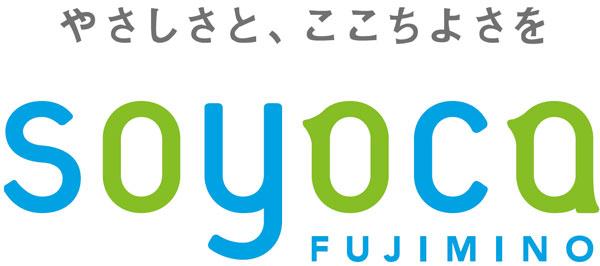 (写真4)SOYOCA ブランドシンボル。