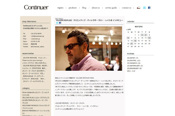 【OLIVER PEOPLES】 クリエィティブ・ディレクター ラリー・レイト氏 インタビュー | 渋谷区恵比寿の眼鏡(メガネ)Continuer Blog / コンティニュエブログ