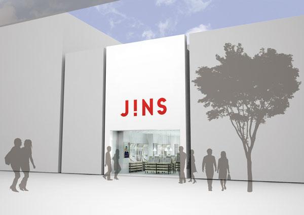 (写真1)JINS 仙台一番町店の外観イメージ。image by JINS