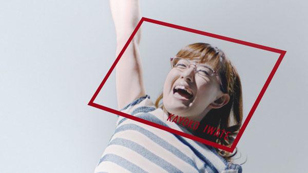 (写真7)JINS(ジンズ)の新CM「JINS 仙台 出演者募集」篇。岩手佳代子さん出演シーンより。image by JINS