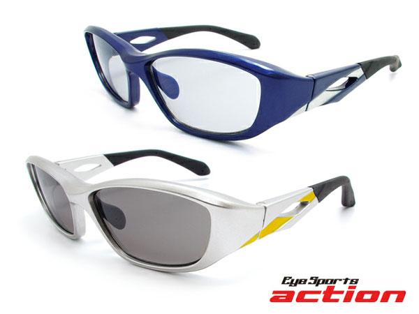 (写真2)Eye Sports action(アイスポーツアクション)A-001。 (上)カラー:ネイビー/ホワイト(レンズ:ライトスモーク)。(下)カラー:シルバー/イエロー(レンズ:スモーク)。