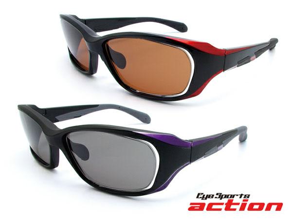 (写真3)Eye Sports action(アイスポーツアクション)A-002。 (上)カラー:ブラック/レッド(レンズ:ブラウン)。(下)カラー:ブラックマット/パープル(レンズ:スモーク)。