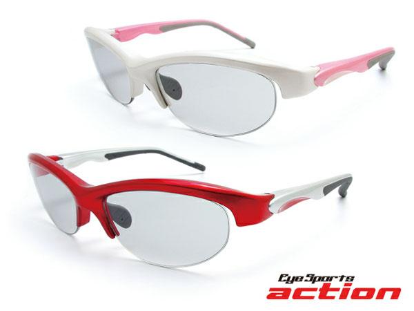 (写真5)Eye Sports action(アイスポーツアクション)A-003。 (上)カラー:ホワイト/ピンク(レンズ:クリアスモーク)。(下)カラー:レッド/シルバー(レンズ:ライトスモーク)。