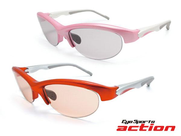 (写真6)Eye Sports action(アイスポーツアクション)A-003。 (上)カラー:ピンク/ホワイト(レンズ:クリアスモーク)。(下)カラー:オレンジ/シルバー(レンズ:ライトブラウン)。