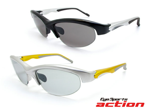 (写真7)Eye Sports action(アイスポーツアクション)A-004。 (上)カラー:ブラック/シルバー(レンズ:スモーク)。(下)カラー:シルバー/イエロー(レンズ:ライトスモーク)。