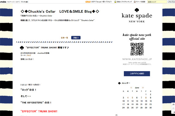 """EFFECTOR"" TRUNK SHOW!! 開催です♪|◇◆Chuckle's Cellar LOVE&SMILE Blog◆◇"
