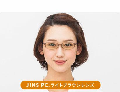 (写真4)JINS PC ライトブラウンレンズの着用イメージ。