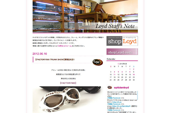 【FACTORY900 TRUNK SHOW】開催決定!! - Loyd Staff's Note