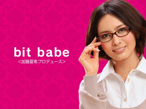 bit babe(ビット ベイブ)2012年モデル オプティカル フレームコレクションのイメージショット。image by Aigan