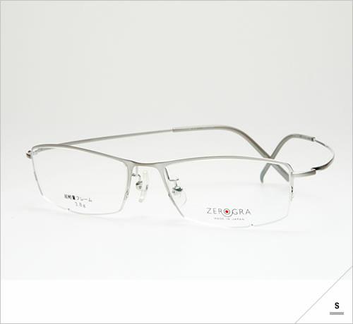 (写真3)眼鏡市場 ZEROGRAⅡ(ゼログラツー)ZEG-012 品[hin]。 カラー:白銀色 S(しろがねいろ、写真)、紅 RE(くれない)、漆黒 BK(しっこく)、金色 G(こんじき)。 価格:18,900円(レンズ込み)。