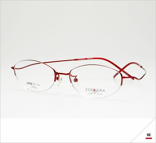 (写真4)眼鏡市場 ZEROGRAⅡ(ゼログラツー)ZEG-014 繊[sen]。カラー:朱 RE(しゅ、写真)、桜 PK(さくら)、栗皮茶 BR(くりかわちゃ)、水墨 DGR(みずずみ)。価格:18,900円(レンズ込み)。