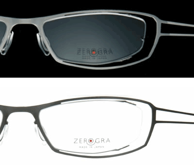 (写真6)眼鏡市場 ZEROGRAⅡ(ゼログラツー)013 スペシャルエディションは、 「無垢」(上)と「炭」(下)という、こだわりの2色がラインアップ。