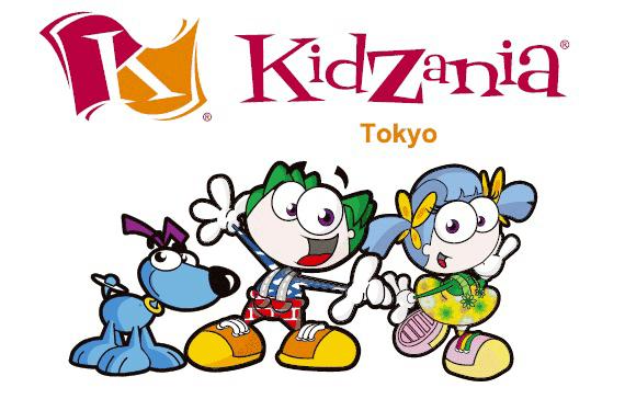 キッザニア東京のロゴとキャラクターイメージ(インターメスティック資料より)