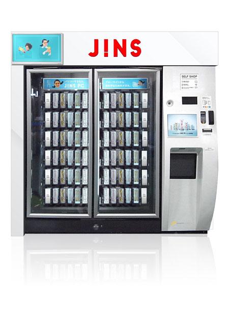 (写真1)JINS Self Shop(ジンズセルフショップ)image by JINS【クリックして拡大】