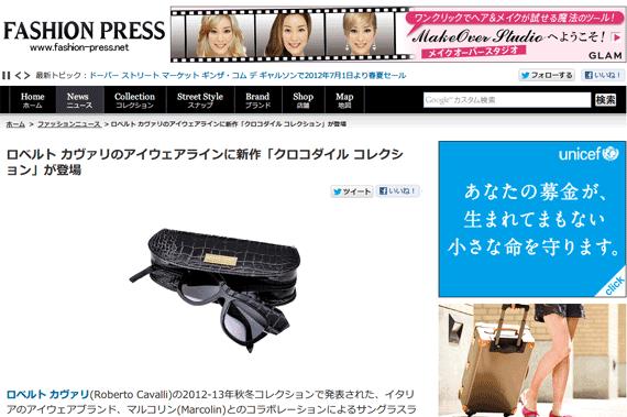 ロベルト カヴァリのアイウェアラインに新作「クロコダイル コレクション」が登場   ニュース - ファッションプレス