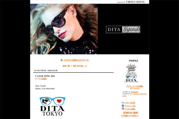 I LOVE DITA 343|DITA LEGENDS NEWS